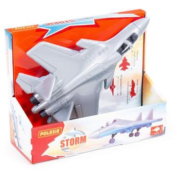 Avion vojni u kutiji